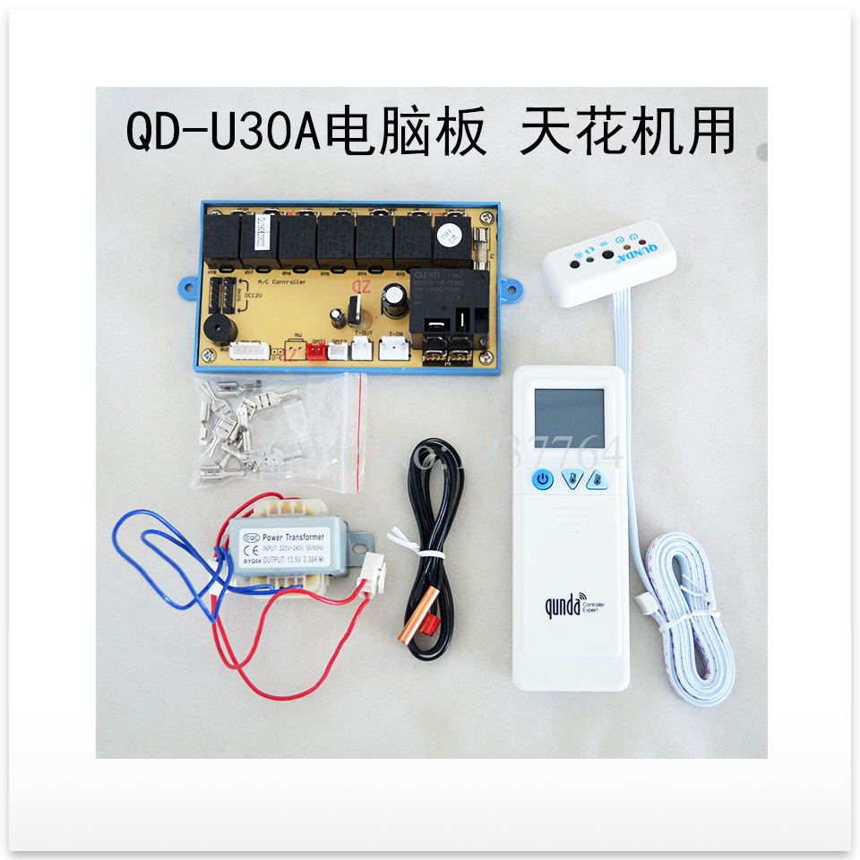new Air conditioner universal board QD-U30A Ceiling suction machine refit universal board computer board control boardnew Air conditioner universal board QD-U30A Ceiling suction machine refit universal board computer board control board