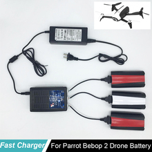 3 in 1 Charger For Parrot Bebop 2 Drone Battery Super Fast Balance Adapter / FPV accessories