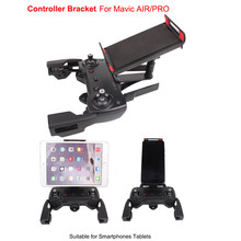 OMESHIN Cellphone Tablet 360 Rotate Holder Extender Bracket Mount For DJI Mavic AIR/Pro Monitor 180403 drop shipping