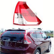 цена на Rear Tail Light for Honda CRV 2012 2013 2014 Tail Stop Brake Lamp Warning turn signal lights No Bulb Car Accessories