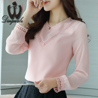 OL Shirt Spring 2017 New Casual Lady Long Sleeve Chiffon Blouse Korean Stitching Solid Color Lace
