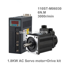 AC Motor Complete 3000RPM 110ST-M06030 Cable Matched 6N.M High-Quality 3M