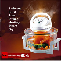 1300W Electric Convection Oven Air Flavor Turbo Oven