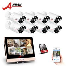 ANRAN P2P 4CH 1080P 12 Inch LCD POE NVR Home Security System 3 Array IR Night Waterproof IP Camera Outdoor Hard Disk Optional