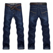 Straight Men's Jeans