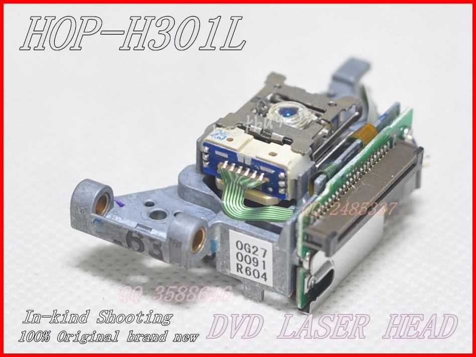 HOP-H301L (4)