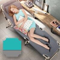 Super Soft Folding Single Bed Noon Break Leisure Office Chair Simple Modern Outdoor Beach Balcony Sun