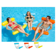 Inflatable Water Hammock Floating Bed Lounge Chair Drifter Swimming Pool Beach Float for Adult 19ing intex pacific paradise lounge marine intex 58286 chaise lounge water floating row floating bed water