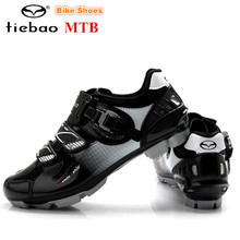 Tiebao Mountain Bike Shoes Professional 2018 Breathable MTB Shoes Wear-resistant Cycling Shoes Men sneakers Sports Bicycle Shoes
