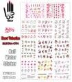11 Hojas/Lot BLE1764-1774 Corazón Rojo de San Valentín Etiqueta Engomada Del Clavo Del Arte Del Clavo de Transferencia de Agua Etiqueta Engomada de DIY Nail (11 DISEÑOS EN 1)