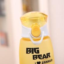 Bear Printed Plastic Water Bottle