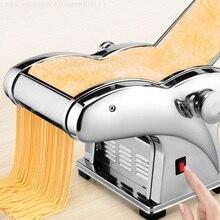 Горячая Распродажа, высокое качество, Новейшая электрическая машина для приготовления лапши, пресс для лапши для домашнего использования