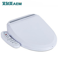 Smart Heated Toilet Seat Hinge WC Sitz Intelligent House Water Closet Automatic Toilet Lid Cover Heating Wash Dry vaginal Ass