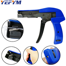 HS-600A HS-519 fastening and cutting tools special for cable tie gun for nylon cable tie width: 2.4-4.8mm hand tools