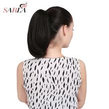 SARLA, 13 дюймов, короткие прямые накладные волосы на заколках, конский хвост, высокотемпературное волокно, синтетические волосы, 120 г, P003