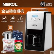 ME-516 automatic grinding coffee machine is grinding the commercial soybean meal home dual American
