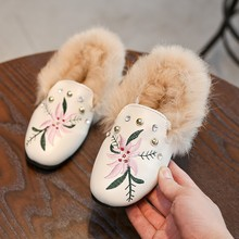Autumn Winter warm girls dough shoes kids loafers children