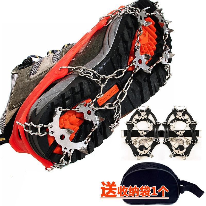 Garra de Aço Sapatos de Escalada de Unhas ao ar Livre Dentes Inoxidável Soldagem Neve Caminhadas Gelo Anti-skid Sapato Capa 18 430