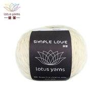 Lotus Yarns Simple Love Yarn natural Wool Merino Fiber Chunky undyed hand knitting DIY crochet
