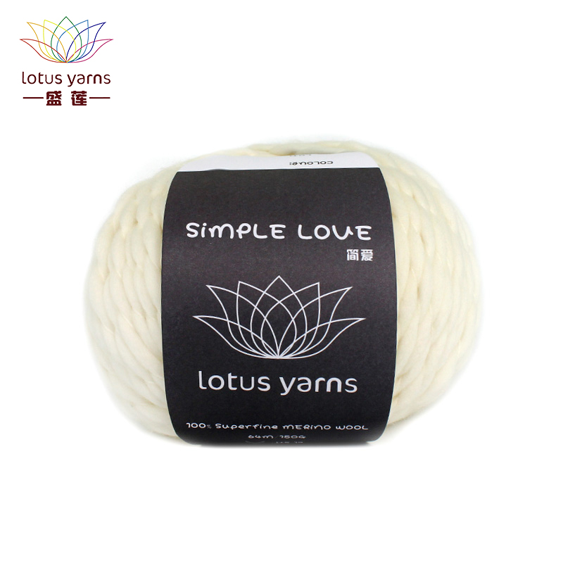 Lotus Yarns Simple Love Yarn natural Wool Merino Fiber Chunky undyed hand knitting DIY crochet