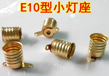100pcs/lot E10 lamp adapter, E10 lamp holders, E10 socket for light bulb