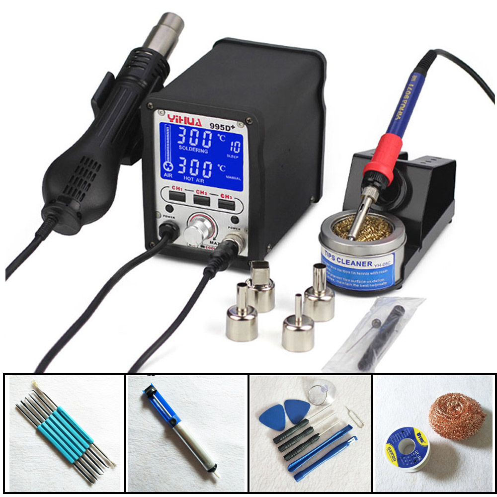Upgrade YIHUA 995D Hot Air Gun Soldering Station SMD Large LCD Display Iron With Air Gun Soldering Station For Solder 995D+
