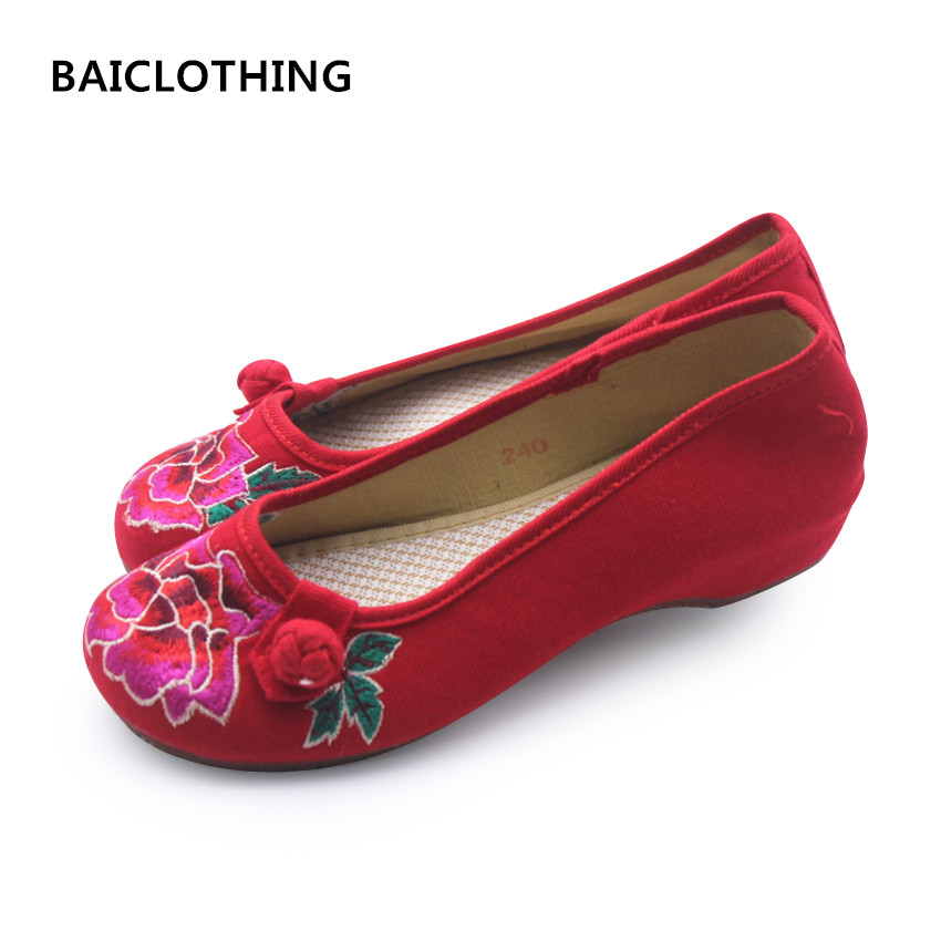 BAICLOTHING women retro red floral printed cloth shoes lady cute vintage slip on flat shoes zapatos de mujer female cool shoes women cool mesh breathable shoes female sport and outdoor soft bottom shoes lady casual slip on shoes zapatos de mujer