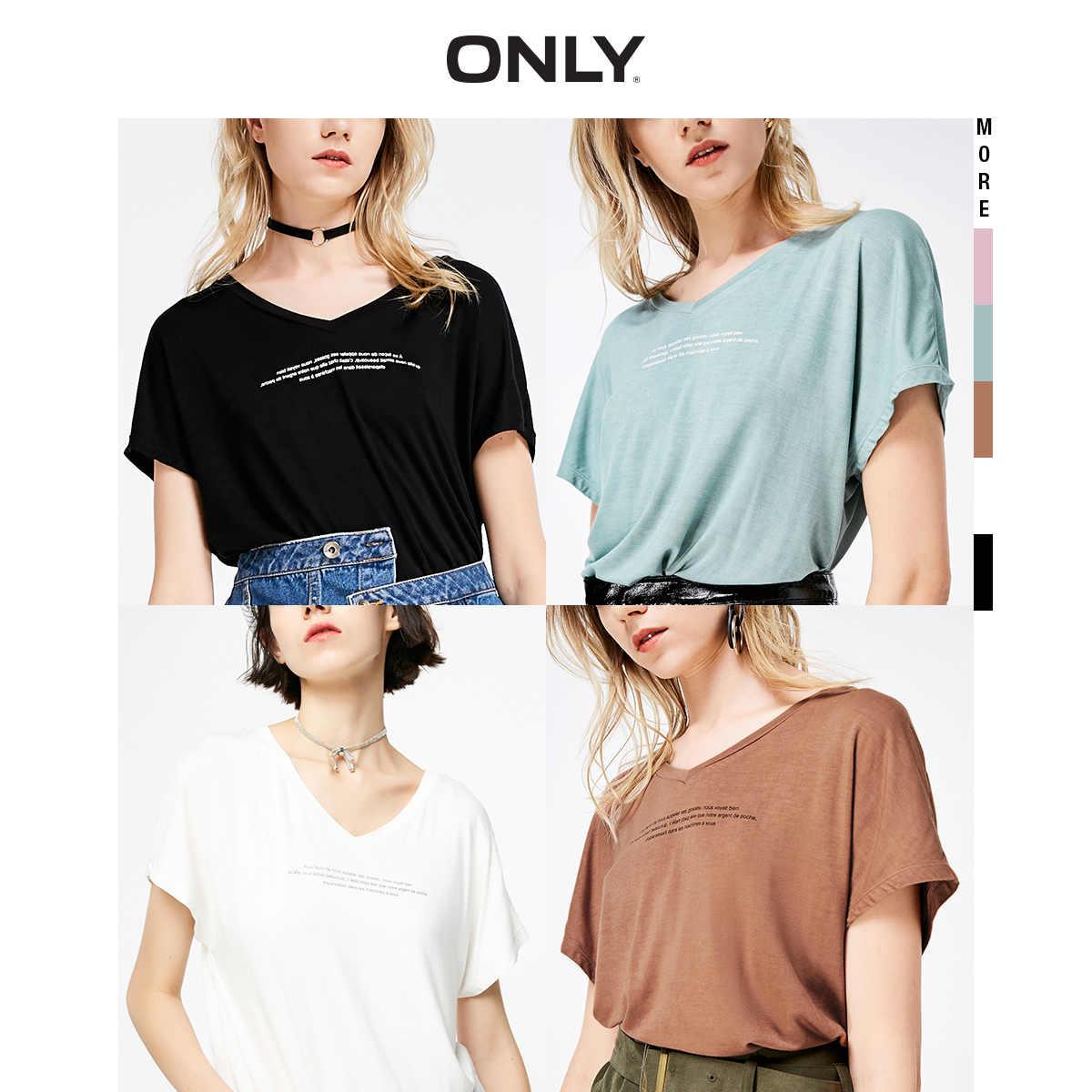 Только 2019 Весна Лето Новая женская футболка с v-образным вырезом и буквенным принтом с короткими рукавами | 119101580