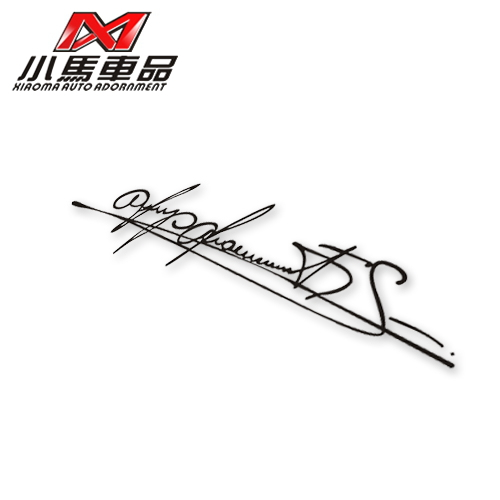 We can customize personality car sticker according to your requirement welcome to consult more details thanks