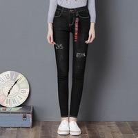 Vrouwen Ripped Jeans 2017 Hot Selling Hoge Taille Vintage Jean Taille Decoratie Vrouwelijke Skinny Broek Jeans Goedkope Groothandel J22 Z35