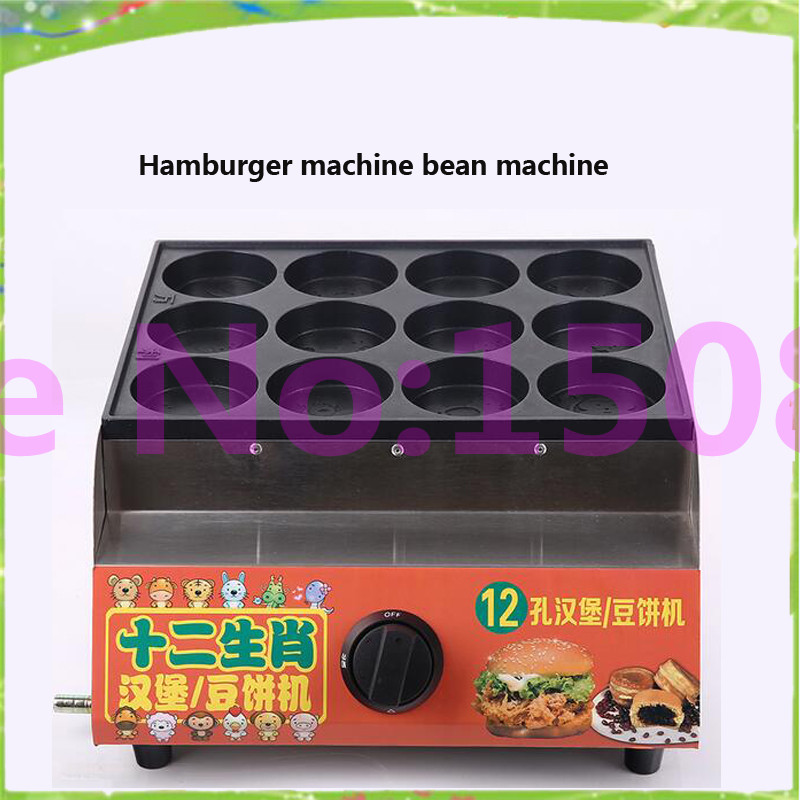 hot big sale new products 2017 innovative product LPG hamburger machine /commercial Maker/ Bean - Chinese Factory Outlet Store store