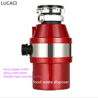 560W Kitchen Food Garbage Disposal Crusher Food Waste Disposers Stainless Steel Grinder Material Kitchen Appliances