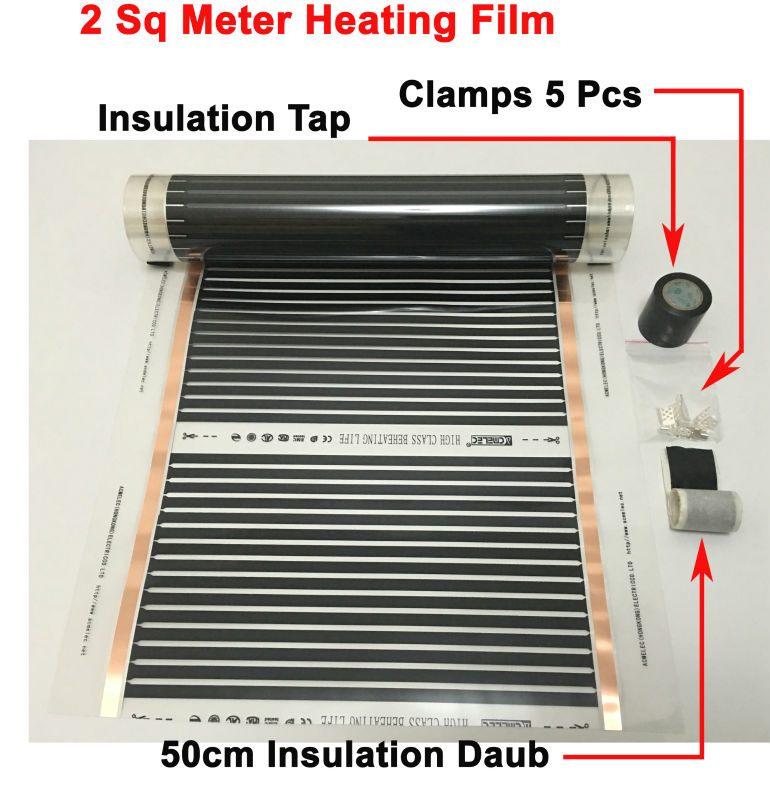 2 square meters infrared heating film 50 cm*4 m with accessories clamps (clips) and insulating daub and black tap цена 2017