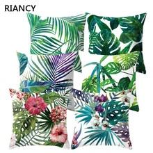 Cojín decorativo para sofá funda Tropical planta hoja almohada poliéster 45*45 almohada decoración del hogar funda de almohada 40506-X