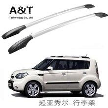 A & T auto styling für Kia Soul autodach rack aluminiumlegierung gepäckträger schlag Kostenloser 1,6 meter