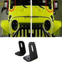 2Pcs Off Road Car Light Auto Spotlight A Pillar Mounting Bracket Holder Base Steel For Jeep
