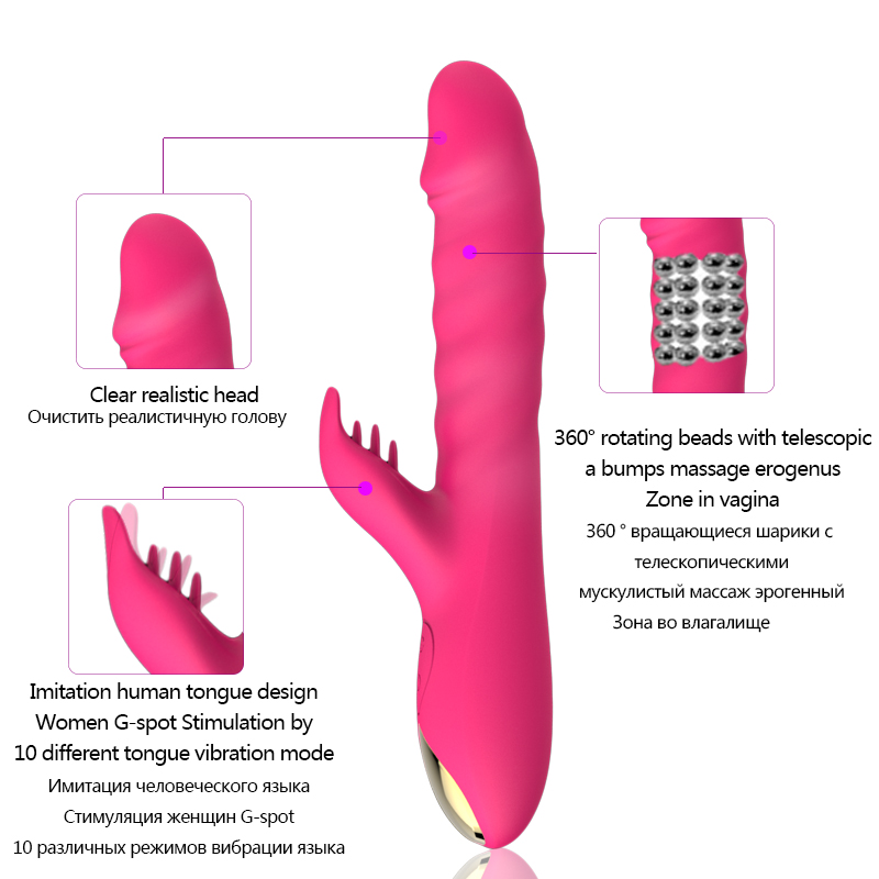 Порносекс массаж вибрация