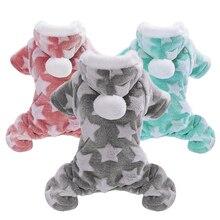 Мягкая кошка одежда для собаки из флиса Щенок Чихуахуа Одежда зимнее пальто комбинезон костюм собаки Пижама с капюшоном для маленьких средних собак кошек