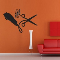 Barber Shop Sticker Scissors Clipper Hair Salon Decal Neutral Haircut Poster Vinyl Wall Art Decals Decor