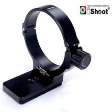 Крепежное кольцо для штатива iShoot для Sigma TS-21 AF APO 70-200 F/2,8 EX DG OS HSM MACRO, APO 50-150 F2.8 EX DC O