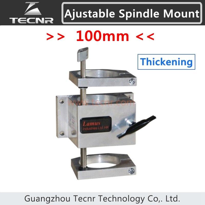Adjustable Spindle Motor Holder 100MM for 3KW Water Cooled Spindle MotorAdjustable Spindle Motor Holder 100MM for 3KW Water Cooled Spindle Motor