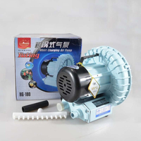 180W SUNSUN HG 180 Electric Turbo Air Blower Aquarium Air Compressor Koi Pond Air Aerator Pump 12 Outlets Commercial Air Pump