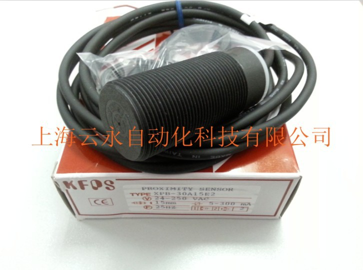NEW  ORIGINAL XPB-30A15E2 Taiwan  kai fang KFPS twice from proximity switch turck proximity switch bi2 g12sk an6x