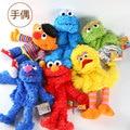 Candice guo! super lindo juguete de peluche de dibujos animados Sesame Street Elmo cookie monster Grover marioneta de mano niños regalo de cumpleaños 1 unid