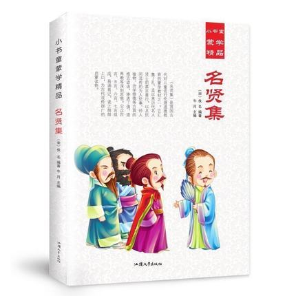 MingXian Set With Colorful Pictures And Pin Yin For Kids Children Early Educational Books