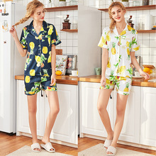Tony&Candice Summer Printing Pattern Women Pajama Set Sexy Lingerie Rayon Sleepwear Long Sleeve Trousers Two  Paper Suit