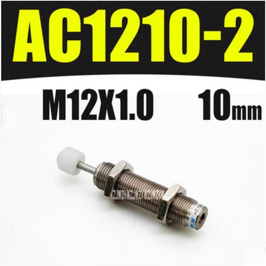 New AC1210-2 Hydraulic Stabilizer Oil Pressure Buffer High-quality Damper Cylinder Shock Absorber M12*1.0 10MM -10~+80 Degrees