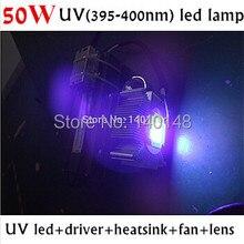 50 Вт DIY УФ гель светодиодная лампа, 50 Вт УФ led 395-400НМ+ 50 Вт источник питания+ радиатор+ вентилятор охлаждения+ объектив с отражателем