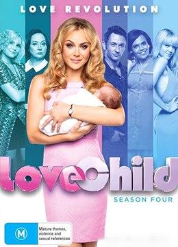 《爱小孩 第四季》2017年澳大利亚剧情电视剧在线观看