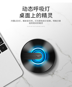 Image 3 - 2019 Mini New Style Bluetooth Speaker Collection Voice Broadcast the Sma For Mobile phone MP3 MP4 computer radio Apple device